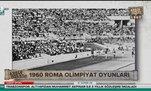 1960 yılının spor olayları (Arşiv Odası)