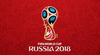 Dünya Kupası öncesi formalar sızdırıldı!
