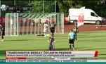 Trabzonspor Berkay Özcan'ın peşinde