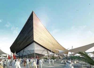 Katar'dan stad harikaları