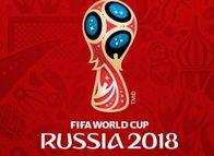 İşte Dünya Kupası formaları!