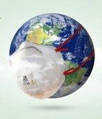 Corona virüsü dünya haritası yayınlandı!