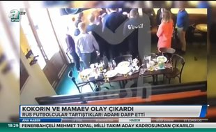 İki Rus futbolcudan bakanlık görevlisine saldırı!