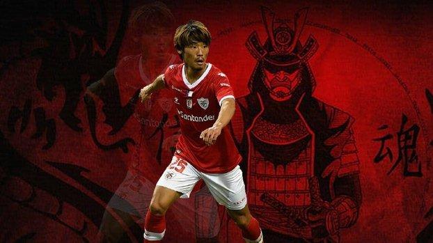 Son dakika GS transfer haberleri | Galatasaray'a yeni Samuray! Hidemasa Morita