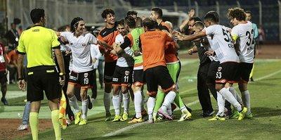 Adanaspor Gueye ile güldü