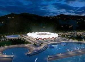 Trabzonspor'un Akyazı Projesi