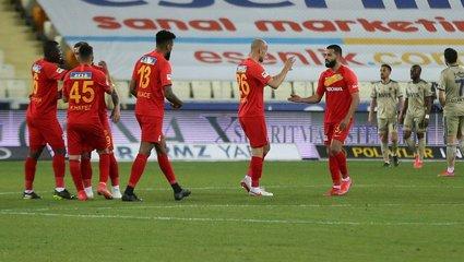 Yeni Malatyaspor'da 2 futbolcu daha corona virüsüne yakalandı
