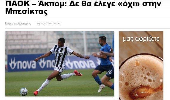 """besiktas golcu transferini bitiriyor hayir diyemezdi 1596964480834 - Beşiktaş golcü transferini bitiriyor! """"Hayır diyemezdi!"""""""