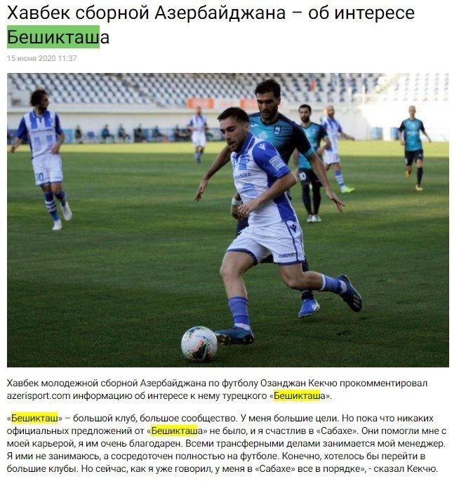 ozan can kokcuden resmi besiktas aciklamasi transfer 1592229551684 - Ozan Can Kökçü'den resmi Beşiktaş açıklaması! Transfer...