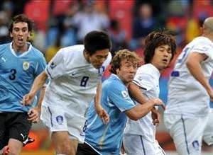 Uruguay - Güney Kore (2. tur maçı)