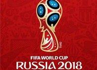 Dünya Kupası'nın favorisi belli oldu