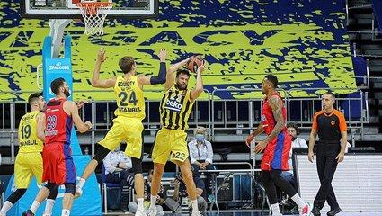 Fenerbahçe Beko 71-75 Bayern Münih   MAÇ SONUCU (ÖZETİ İZLEYİN)