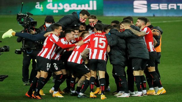 Real Madrid Athletic Bilbao 1-2 (MAÇ SONUCU - ÖZET) #