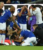 Evertonlı Gomes ameliyat edildi