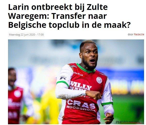 besiktasin transfer teklifini kabul ettiler cyle larin 1592912655160 - Beşiktaş'ın transfer teklifini kabul ettiler! Cyle Larin 20 milyona...