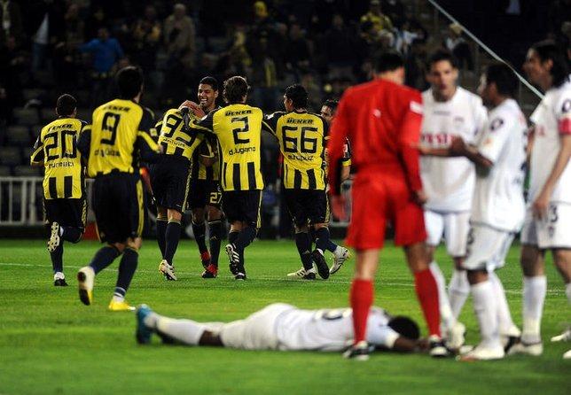 Fenerbahçe - Manisaspor Ziraat Türkiye Kupası yarı final