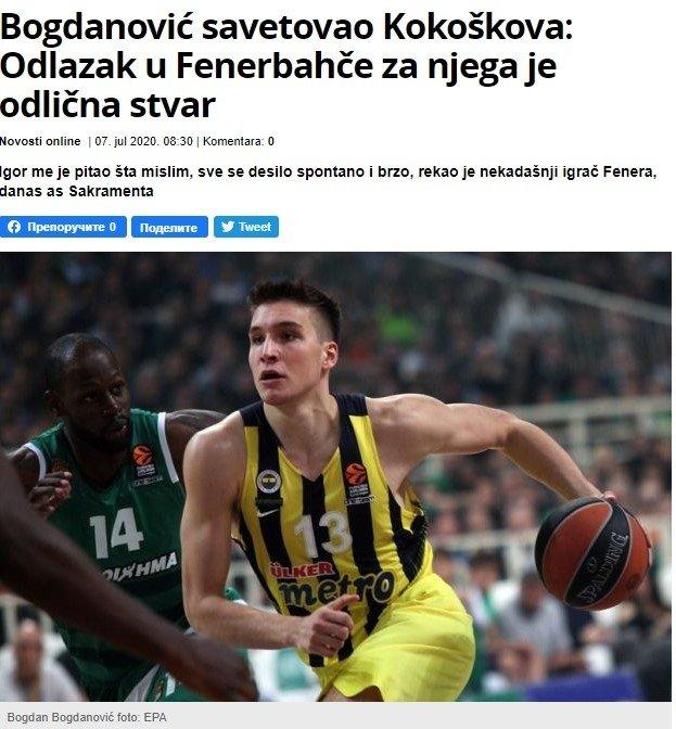 "bogdanovicten fenerbahce ve kokoskov itirafi benden tavsiye aldi 1594112455694 - Bogdanovic'ten Fenerbahçe ve Kokoskov itirafı! ""Benden tavsiye aldı"""