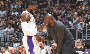 Lebron James'ten çok konuşulacak Kobe Bryant sözleri!