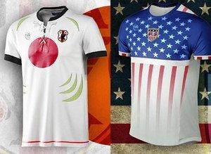 2014 Dünya Kupası için özel tasarım formalar