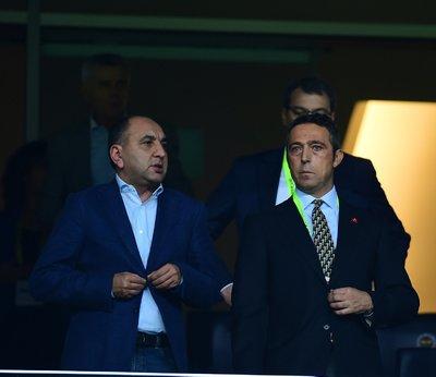 Fenerbahçeden geleceğe yatırım! 5 transfer