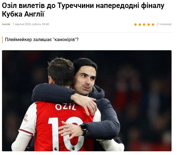 arsenal baglari kopardi mesut ozil ve fenerbahce 1596287157649 - Arsenal bağları kopardı! Mesut Özil ve Fenerbahçe...