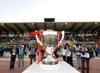 İşte Ziraat Türkiye Kupası'nda son 16'ya kalan takımlar!