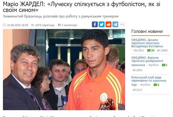 "mario jardelden flas itiraflar galatasaray harikaydi ve lucescu 1597051868085 - Mario Jardel'den flaş itiraflar! ""Galatasaray harikaydı ve Lucescu..."""