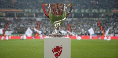 Ziraat Türkiye Kupası'nda yarı final programı belli oldu!