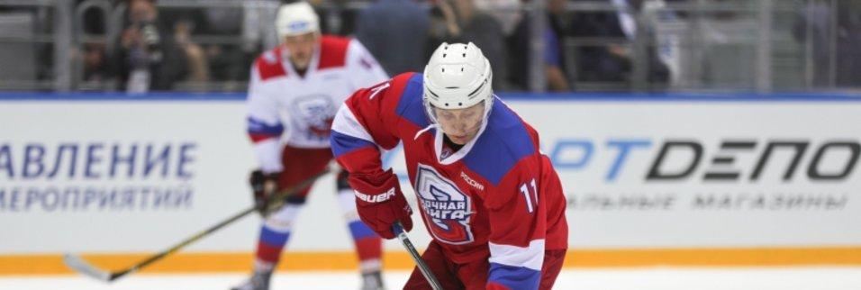Putin hokey maçına çıktı Maçtan fotoğraflar