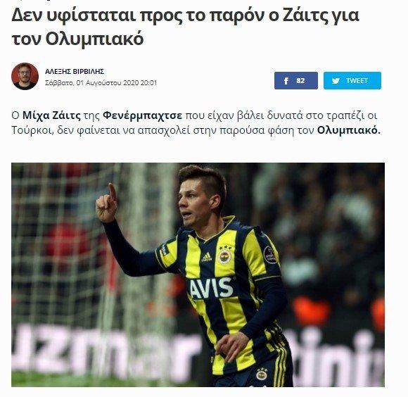 fenerbahceli zajc olimpiakosa transfer olacak mi yunan basini duyurdu 1596369525153 - Fenerbahçeli Zajc Olimpiakos'a transfer olacak mı? Yunan basını duyurdu!