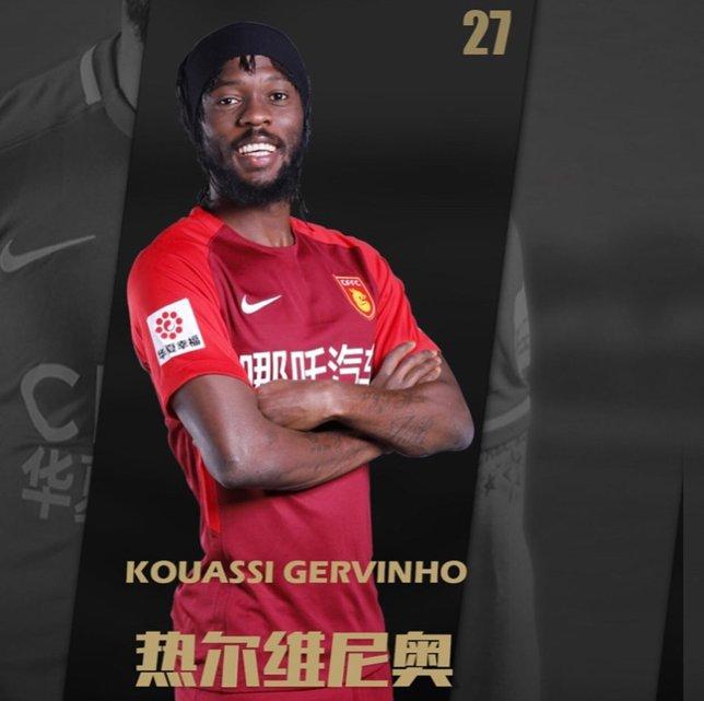 Gervinhoda favori Galatasaray ve Marsilya! (21 Temmuz Galatasaray transfer gündemi)