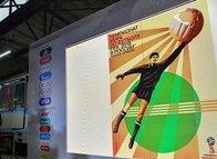 Rusya 2018 Dünya Kupası posterini tanıttı