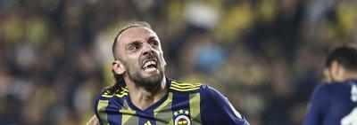 Transferde bomba! Fenerbahçeli Vedat Muriç Cristiano Ronaldo'nun yanına...