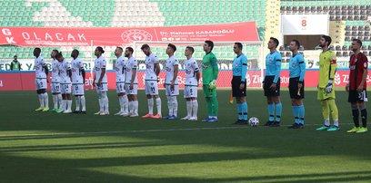 Ziraat Türkiye Kupası   Denizlispor 1-2 Turgutluspor MAÇ SONUCU (GOLLERİ İZLE)