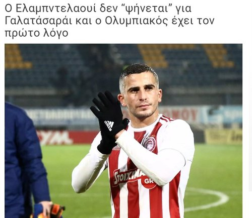 """Galatasaray için yazdılar! """"Elabdellaoui transferi istemiyor"""" - Futbol -"""
