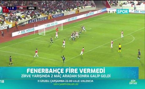Fenerbahçe fire vermedi