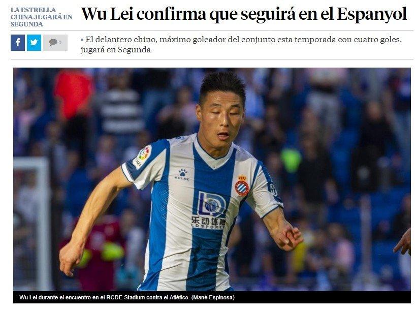 """besiktasin transfer hedefi wu lei konustu gelecek yil 1595851097354 - Beşiktaş'ın transfer hedefi Wu Lei konuştu! """"Gelecek yıl..."""""""