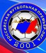 Rusya'da ligler ne zaman başlayacak? İşte planlanan tarih