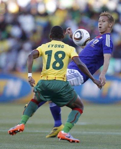 Japonya - Kamerun (E Grubu maçı)