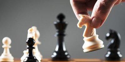 Avrupa Bireysel Satranç Şampiyonası