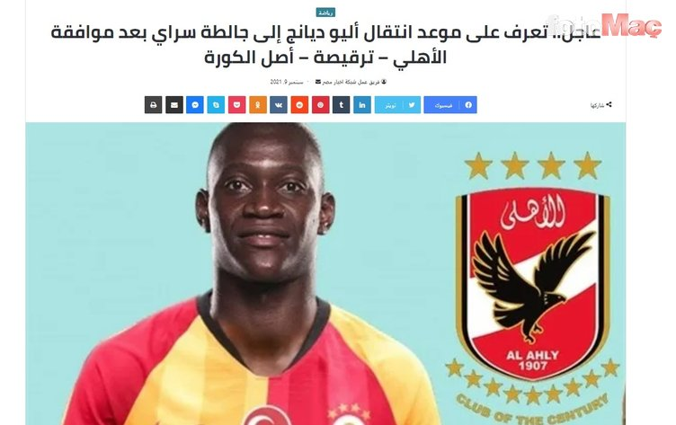 Galatasaray'da dev transfer iddiası! 'Aliou Dieng için o tarihte anlaşmaya varıldı'