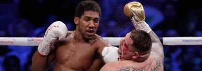 Joshua Dünya ağır siklet şampiyonu oldu! İşte o anlar...