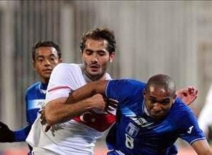 Türkiye - Honduras (Hazırlık maçı)