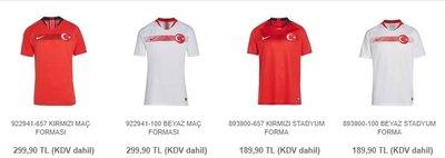 Milli takımın forma fiyatları