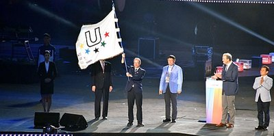 Taiwan set to host 2017 Summer Universiade