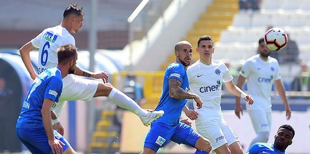 Erzurumspor Kasımpaşa maçının iptali için TFF'ye başvurdu