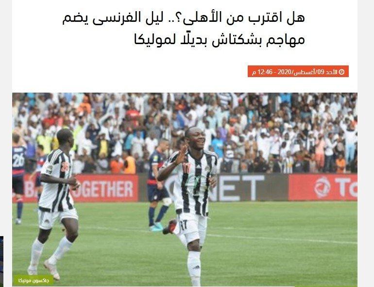 besiktas gelecegin golcusunu istiyor transferde rakip lille 1596980536683 - Beşiktaş geleceğin golcüsünü istiyor! Transferde rakip Lille