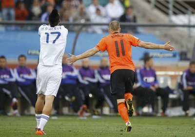 Hollanda - Slovakya (İkinci tur maçı)