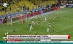 Fenerbahçe 16 puanla küme düşme hattında