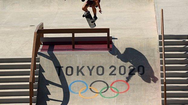 Son dakika spor haberi: Olimpiyat heyecanı Tokyo'da başlıyor! Maliyeti yaklaşık 26 milyar euro...